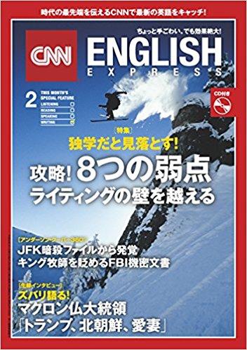 CNN ENGLISH EXPRESS 2018年 2月号